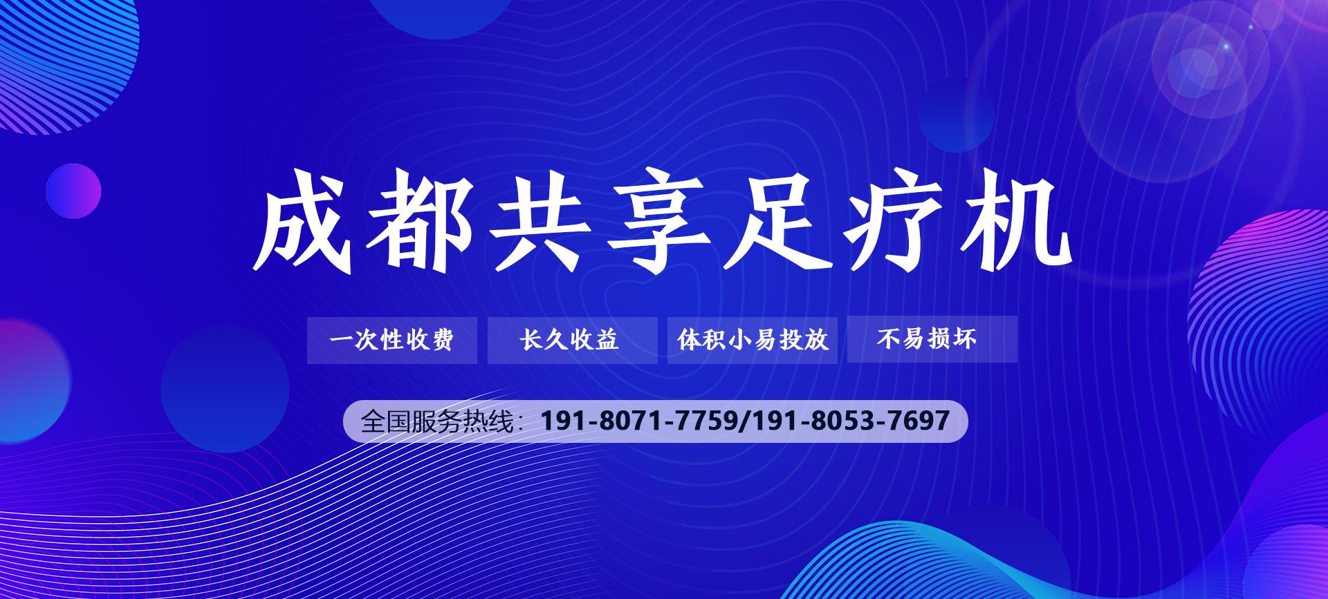 咨询热线:191-8071-7759